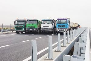 Ważny dzień na budowie drogi S5 pod Wrocławiem