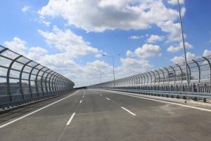 Autostrada A8 - Autostradowa Obwodnica Wrocławia