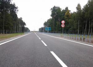 Droga krajowa nr 36