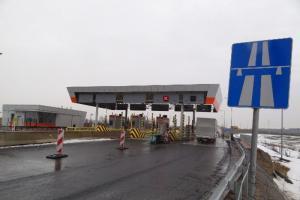 Autostrada A4: dodatkowy pas na węźle Prądy