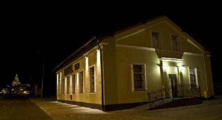 Hotel MCM - Gorzów Wielkopolski