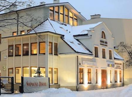 Sopocki Dwór Apartments - Sopot