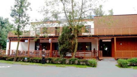 Hotel i Camping Tramp - Toruń